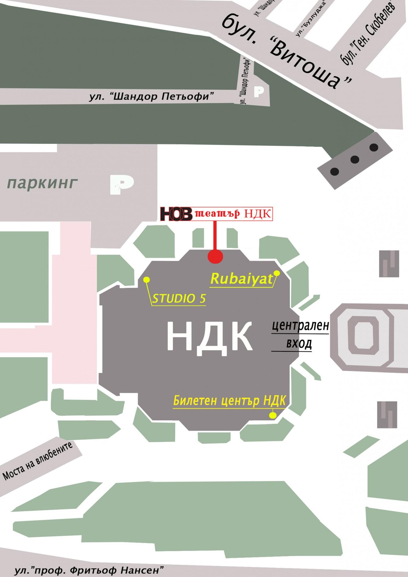Kontakti Nov Teatr Ndk